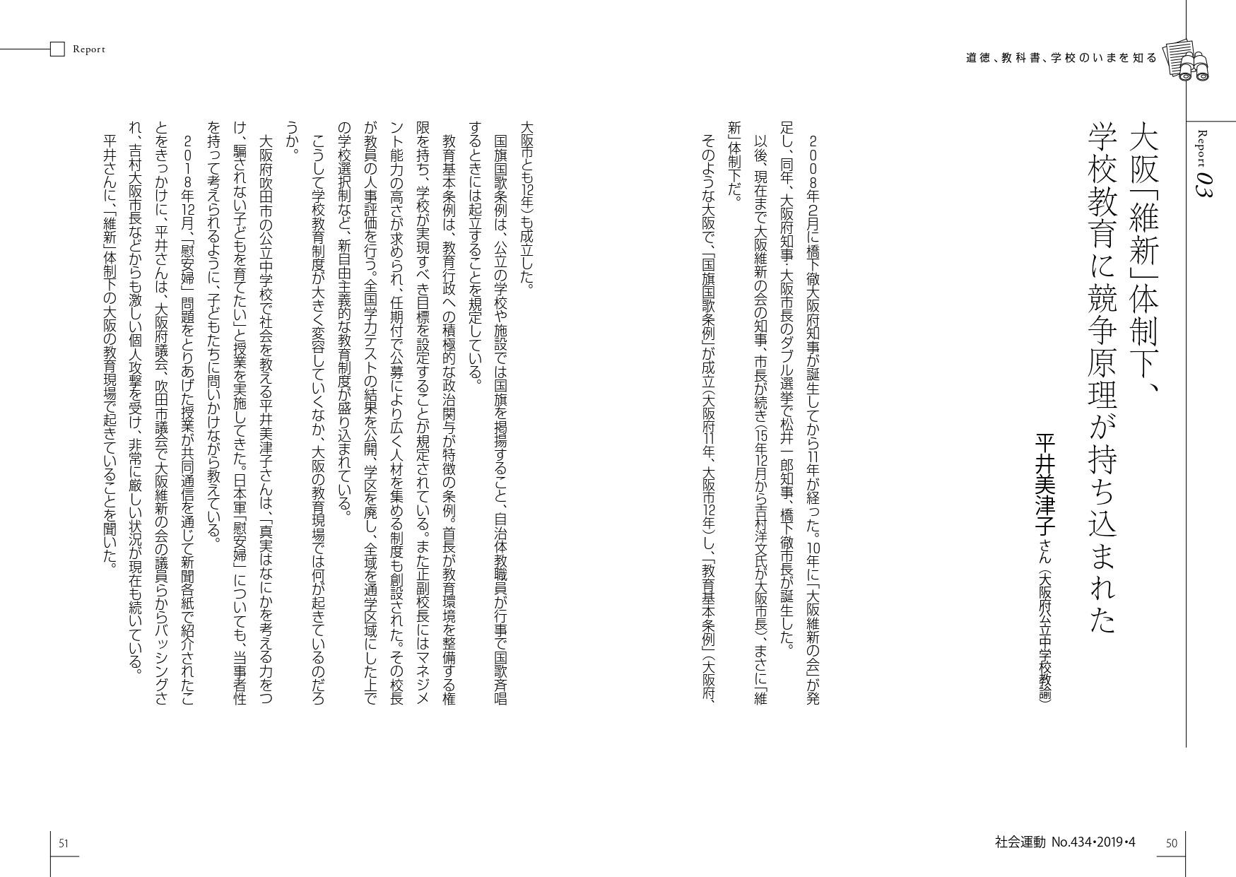 問 チャレンジ テスト 過去 大阪 府 【2016】大阪府チャレンジテストの詳細と効率の良い勉強法を教えます 下松教室